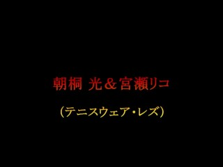 AUKS-068 Kiss Throat Obscenity Lesbian Crazy Kyoko Nakajima Ryu Enami (RYU)